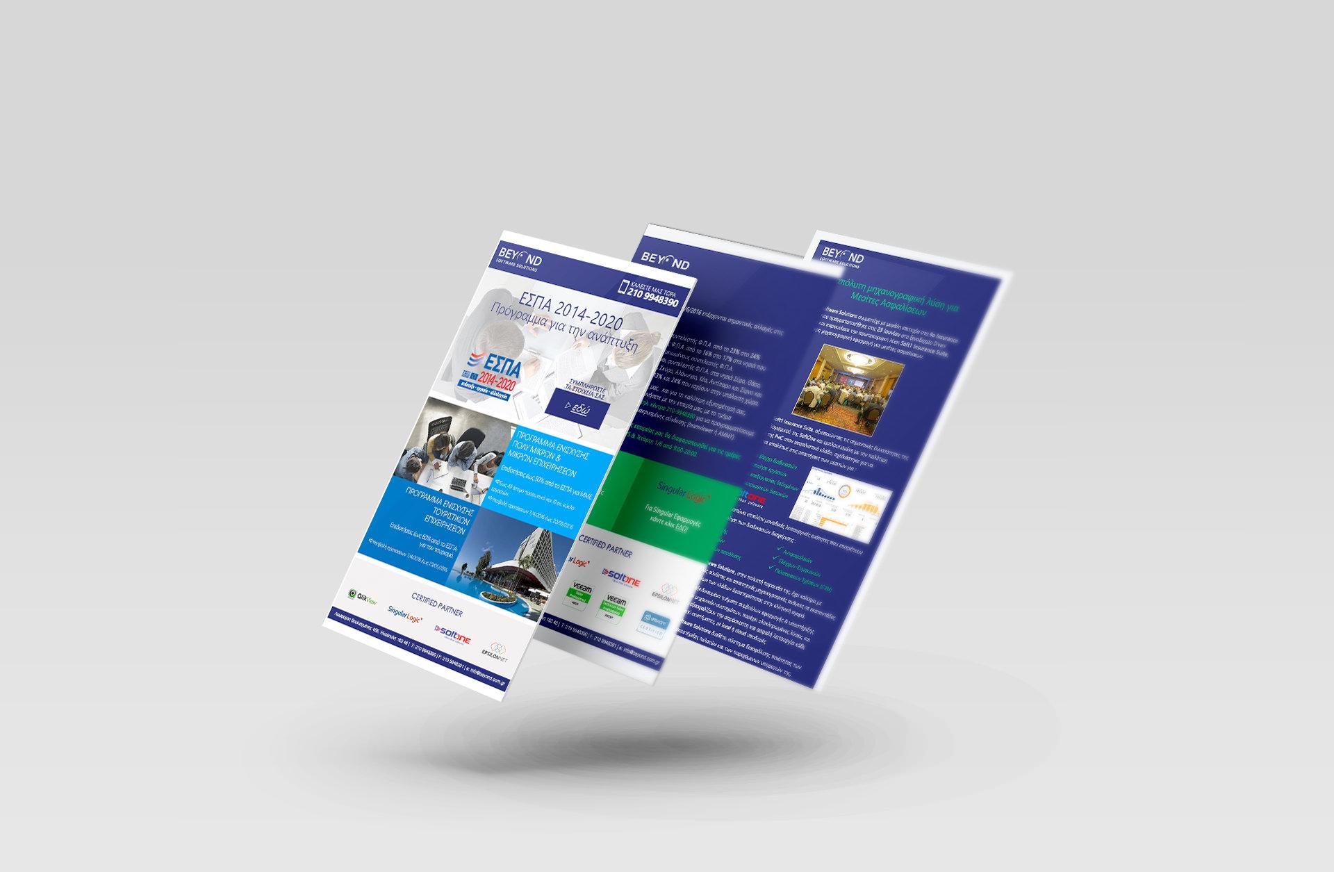 newsletter-beyond