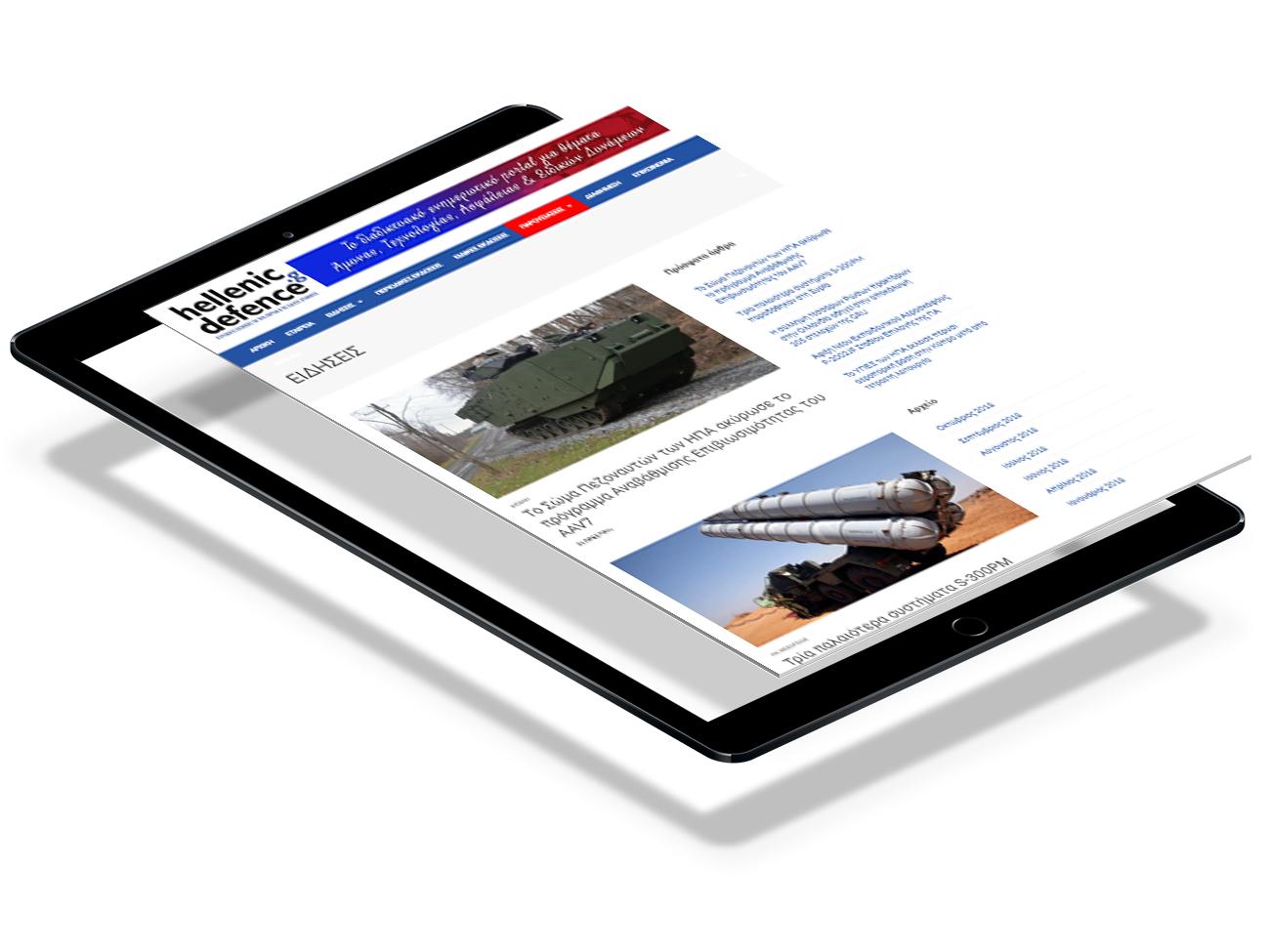 iPad-decence
