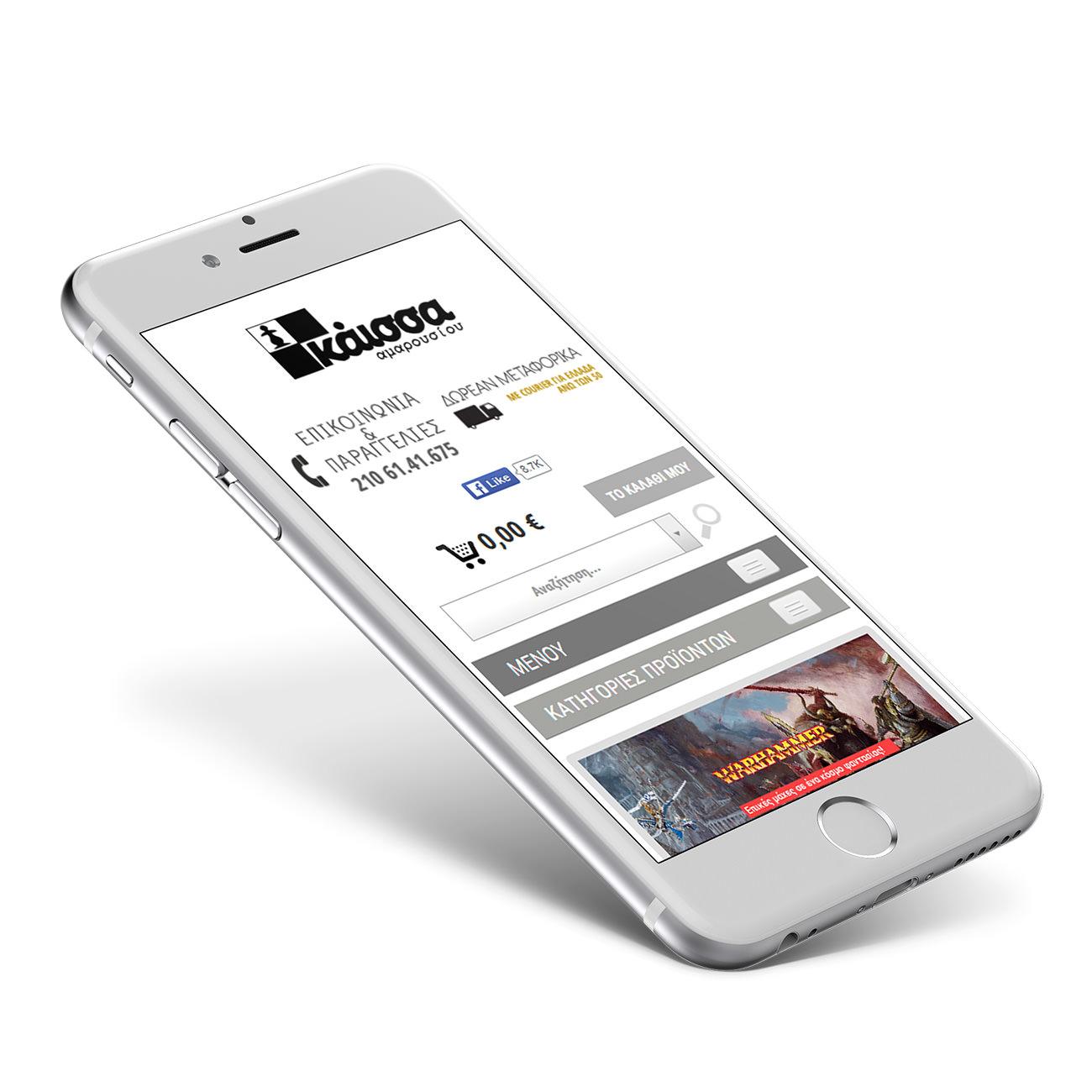 iphone-kaissa