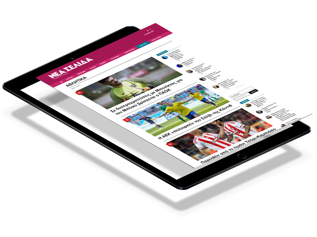 iPad-nea-selida