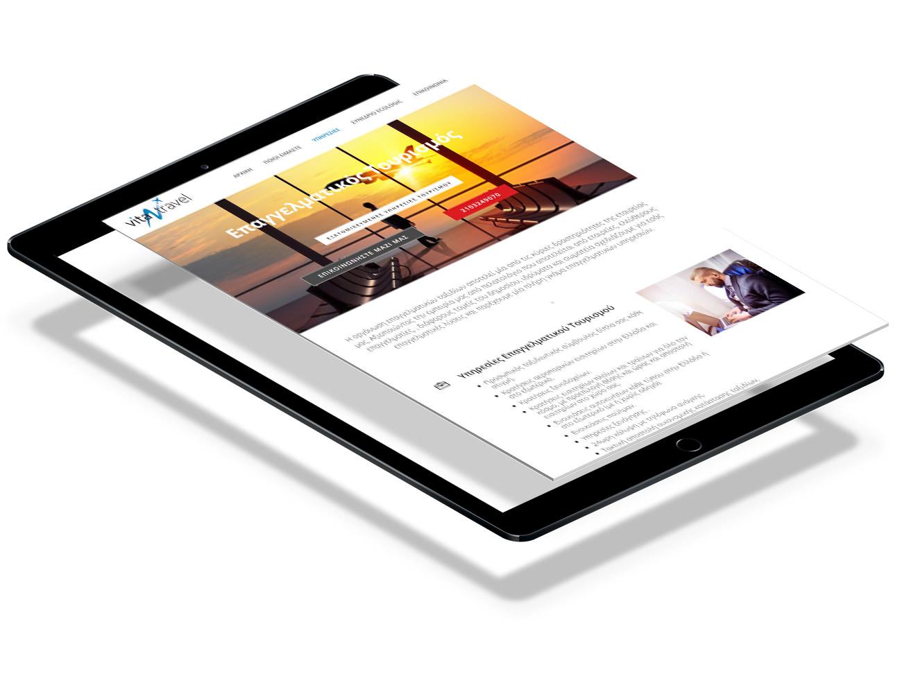 iPad-vitan