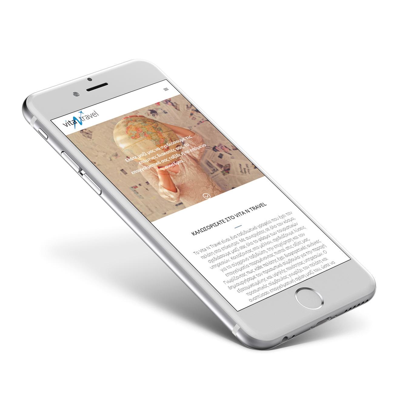 iphone-vitan